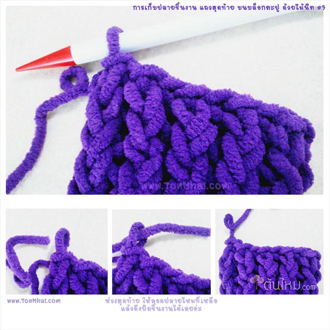 ผ้าพันคอไหมอุด้ง ลายลูกฟูกเล็ก ห่วงใหญ่ลายห่าง จากบล็อกตะปู