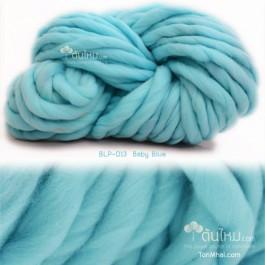 ไหมพรมเกาหลี บิ๊กลูป (Korean Big Loop) สีฟ้าใสปิ๊ง เบบี้บลู (Baby Blue)