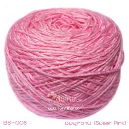 ไหมพรมเบบี้ซิลค์ ชมพูหวาน (Sweet Pink)