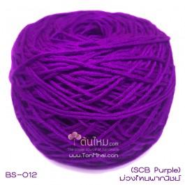 ไหมพรมเบบี้ซิลค์ ม่วงไทยพาณิชย์ (SCB Purple)