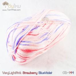 ไหมพรม คอตต้อน แบมบู สีชมพูโอรสอ่อนจาง/แดงอมชมพูสตรอเบอรี่/ฟ้าอมม่วง (VeryLightPink/Strawberry/ BlueViolet)