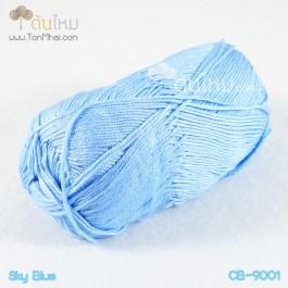ไหมพรม คอตต้อน แบมบู สีฟ้าน้ำทะเล (Light Blue Sea / Sky Blue)