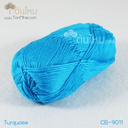 ไหมพรม คอตต้อน แบมบู สีฟ้าเทอร์ควอยส์ (Turquoise)