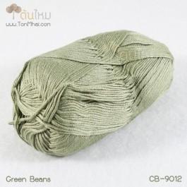 ไหมพรม คอตต้อน แบมบู สีมัจฉะชาเขียวแท้ (สีถั่วเขียว) (Matcha GreenTea / Green Bean)