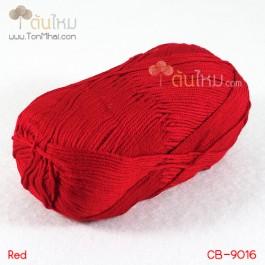 ไหมพรม คอตต้อน แบมบู สีแดง (Red)