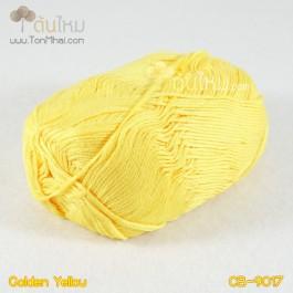 ไหมพรม คอตต้อน แบมบู เหลืองทอง (Golden Yellow)