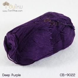 ไหมพรม คอตต้อน แบมบู สีม่วงเข้ม (Deep Purple)