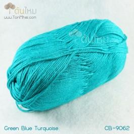 ไหมพรม คอตต้อน แบมบู สีเขียวครามอมน้ำเงินเทอร์ควอยส์ (Green Blue Turquoise)