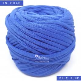 ไหมผ้า (T-shirt yarn) สีน้ำเงินหม่น (Pale Blue)