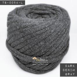 ไหมผ้า (T-shirt yarn) สีเทายีนส์เข้ม (Dark Denim Gray)