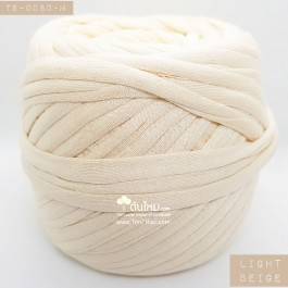 ไหมผ้า (T-shirt yarn) สีเบจเนื้ออ่อน (Light Beige)