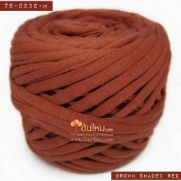 ไหมผ้า (T-shirt yarn) สีน้ำตาลอมแดง (Brown shaded Red)