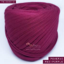 ไหมผ้า (T-shirt yarn) สีแดงอมม่วง มะเหมี่ยว (Pomerac Red-Purple)
