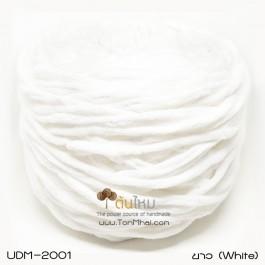 ไหมพรมอูด้งลิตเติ้ล รุ่นเส้นกลมเนื้อเนียน สีขาว (White) (ก้อนใหญ่ 160g.)