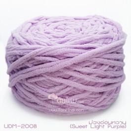 ไหมพรมอูด้งลิตเติ้ล รุ่นเส้นกลมเนื้อเนียน สีม่วงอ่อนหวาน (Sweet Light Pink) (ก้อนใหญ่ 160g.)