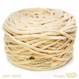 ไหมพรมอูด้งลิตเติ้ล รุ่นเส้นกลมเนื้อเนียน สีเบจเนื้อ (Cream Beige) (ก้อนใหญ่ 160g.)