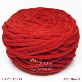 ไหมพรมอูด้งลิตเติ้ล รุ่นเส้นกลมเนื้อเนียน สีแดง (Red) (ก้อนใหญ่ 160g.)