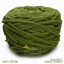 ไหมพรมอูด้งลิตเติ้ล รุ่นเส้นกลมเนื้อเนียน สีเขียวขี้ม้า (Olive Green) (ก้อนใหญ่ 160g)