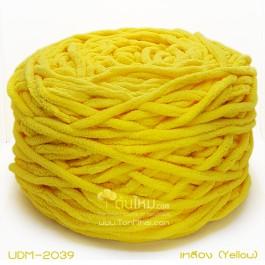 ไหมพรมอูด้งลิตเติ้ล รุ่นเส้นกลมเนื้อเนียน สีเหลือง (Yellow) (ก้อนใหญ่ 160g.)