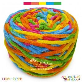 ไหมพรมอูด้งลิตเติ้ล รุ่นเส้นกลมเนื้อเนียน สีรุ้ง เรนโบว์ (Rainbow) (ก้อนใหญ่ 160g.)