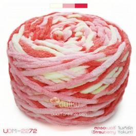 ไหมพรมอูด้งลิตเติ้ล รุ่นเส้นกลมเนื้อเนียน สีสตรอเบอรี่โยเกิร์ต ขาว / ชมพูอ่อน / ชมพูอมแดง (Strawberry Yokurt - White / Light Pink / Pink Red) (ก้อนใหญ่ 160g.)
