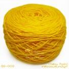 ไหมพรมเบบี้ซิลค์ เหลืองอมส้ม หมีพูห์ (Yellow Pooh)
