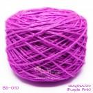 ไหมพรมเบบี้ซิลค์ ชมพูอมม่วง (Purple Pink)