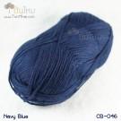 ไหมพรม คอตต้อน แบมบู สีน้ำเงินนาวี (Navy Blue)
