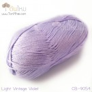 ไหมพรม คอตต้อน แบมบู สีม่วงอ่อนวินเทจ (Light Vintage Violet)