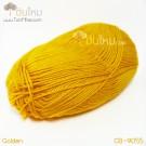 ไหมพรม คอตต้อน แบมบู สีทอง (Golden)