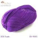 ไหมพรม คอตต้อน แบมบู สีม่วงไทยพาณิชย์ (SCB Purple)