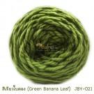 ไหมพรมเส้นใหญ่จัมโบ้ซุปเปอร์ซอฟท์ สีเขียวใบตอง (Jumbo SuperSoft - Green Banana Leaf)