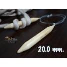 ไม้นิตติ้งวงกลม ไม้ไผ่ 20mm. ยาว 80cm. สำหรับไหมบิ๊กลูป big loop หรือ loopy mango yarn