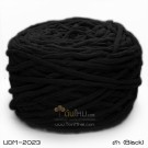 ไหมพรมอูด้งลิตเติ้ล รุ่นเส้นกลมเนื้อเนียน สีดำ (Black) (ก้อนใหญ่ 160g.)