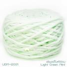 ไหมพรมอูด้งลิตเติ้ล รุ่นเส้นกลมเนื้อเนียน สีเขียวมิ้นท์อ่อน (Light Green Mint) (ก้อนใหญ่ 160g)