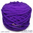 ไหมพรมอูด้งลิตเติ้ล รุ่นเส้นกลมเนื้อเนียน สีม่วงไทยพาณิชย์ (SCB Purple) (ก้อนใหญ่ 160g.)